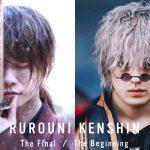 ROURONI KENSHIN THE FINAL